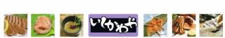 ban_top_ishikawaya